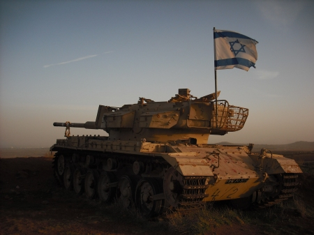 Image result for Israeli tank, photos
