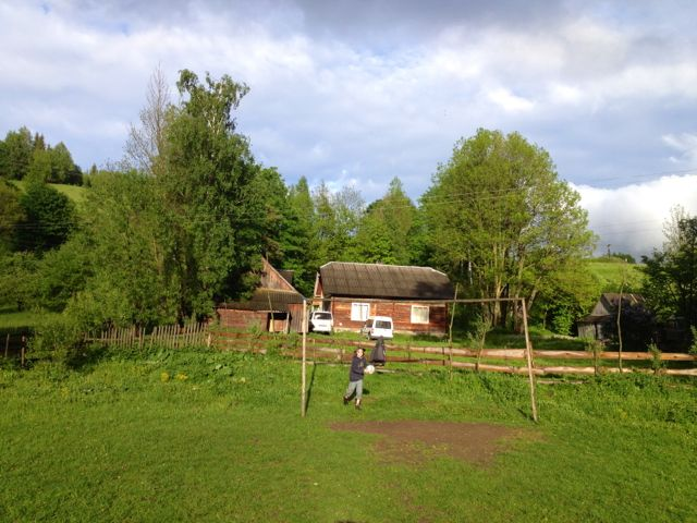 Field in front of house...