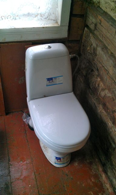 First class toilet!