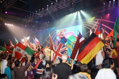 world conf